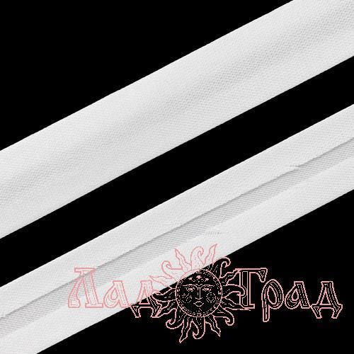 Косая бейка атласная белая, 15 мм