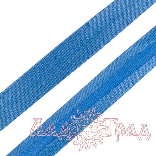Косая бейка атласная тёмно-голубая, 15 мм
