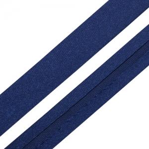 Косая бейка атласная синяя, 15 мм