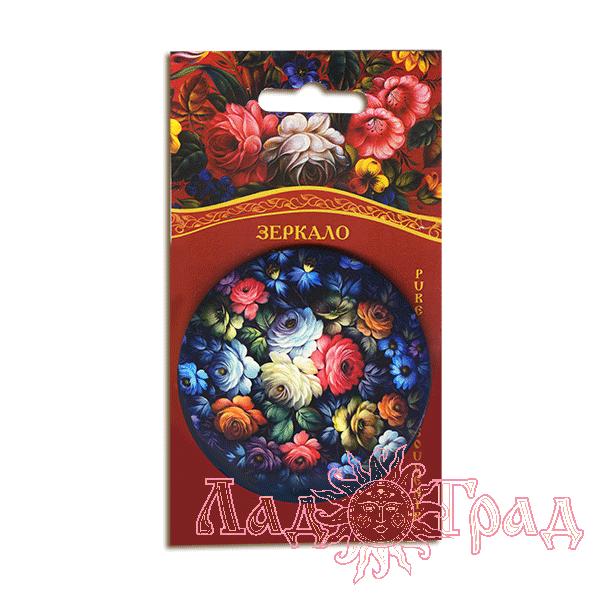 Зеркало карманное 7,5 см Жостовская роспись на темном фоне