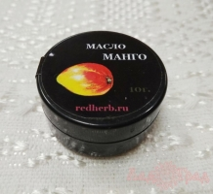 Масло манго, 10 гр