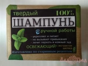 Мыло-шампунь