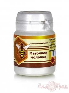 Молочко маточное адсорбированное (10 шт), 5 гр
