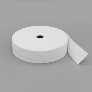 Резинка вязаная ТВ-40 белая, 4 см