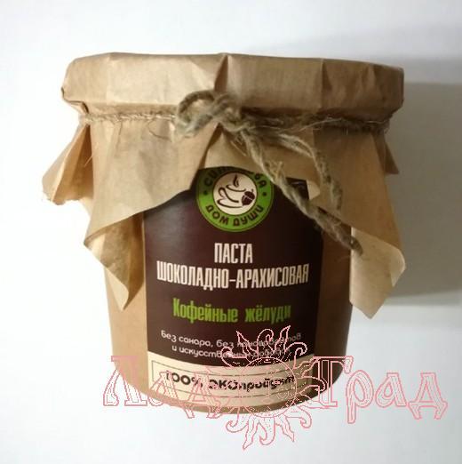Шоколадно- арахисовая паста с желудями