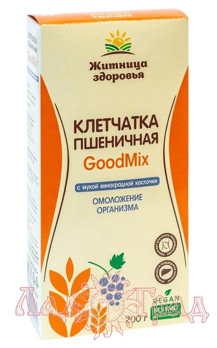 Клетчатка пшеничная GoodMix с мукой виноградной косточки, 200 гр