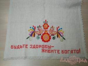Рушник льняной белый