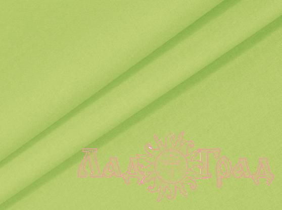 Бязь гладкокрашеная салатовая ш220/пл125