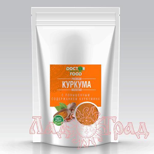 Куркума с повышенным содержанием куркумина, 100 гр