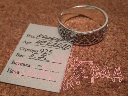 Кольцо ИС-К2.020 серебро
