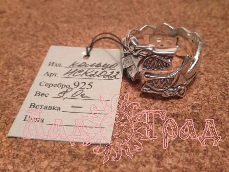 Кольцо ИС-К2.022 серебро
