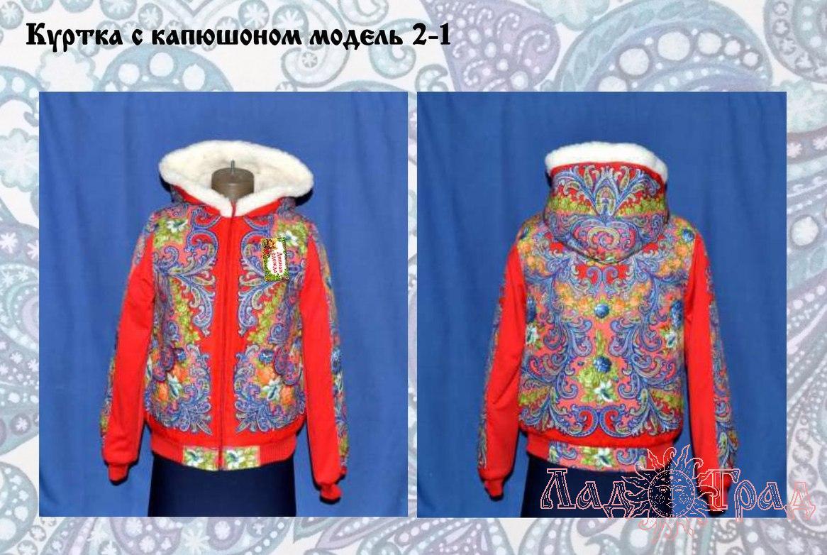 Куртка с капюшоном красная, м.2-1, 42 р-р