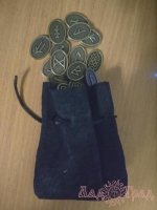 Руны Ведаря, набор 36 шт. в замшевом мешочке