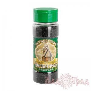 Соль чёрная пищевая