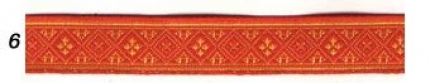 """Лента отд. жаккард """"Засеянное поле"""" 6714-6, желт. на красном, 18 мм"""