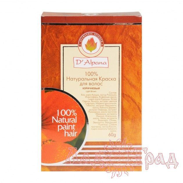 Краска для волос натуральная Коричневый, 60 гр. D'Alpana_1