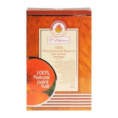 Краска для волос натуральная Коричневый, 60 гр. D'Alpana
