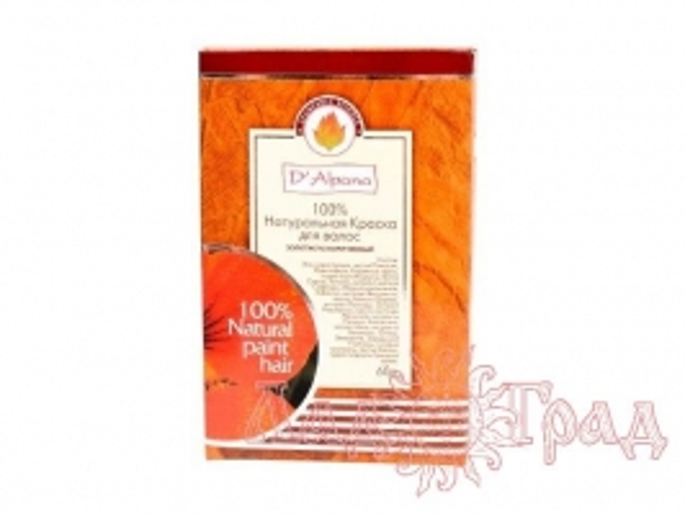 Краска для волос натуральная Золотисто-коричневый, 60 гр. D'Alpana_1
