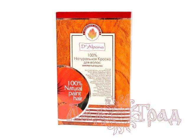 Краска для волос натуральная Золотистый каштан, 60 гр. D'Alpana_1