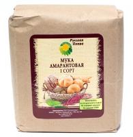 Мука амарантовая 1 сорт, 1 кг_0