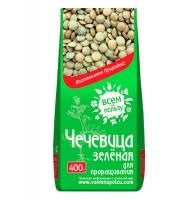 Чечевица зелёная для проращивания 400гр.