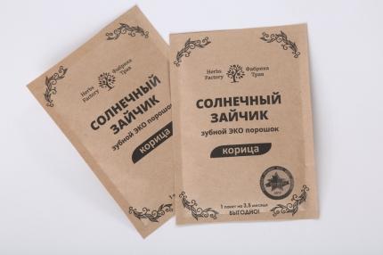 Зубной ЭКО порошок «Солнечный зайчик» КОРИЦА, сменный блок, 20 гр.
