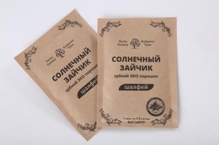 Зубной ЭКО порошок «Солнечный зайчик» ШАЛФЕЙ, сменный блок, 20 гр/50 мл