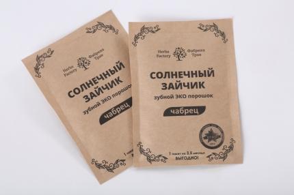 Зубной ЭКО порошок «Солнечный зайчик» ЧАБРЕЦ, сменный блок, 20 гр/50 мл