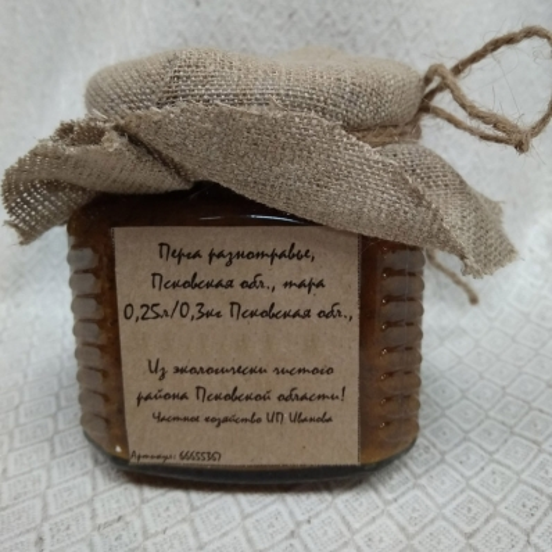 Мёд с пергой, Псковская обл. 0,25л/0,3кг стекло 2018г.