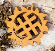 Деревянный оберег Сварог
