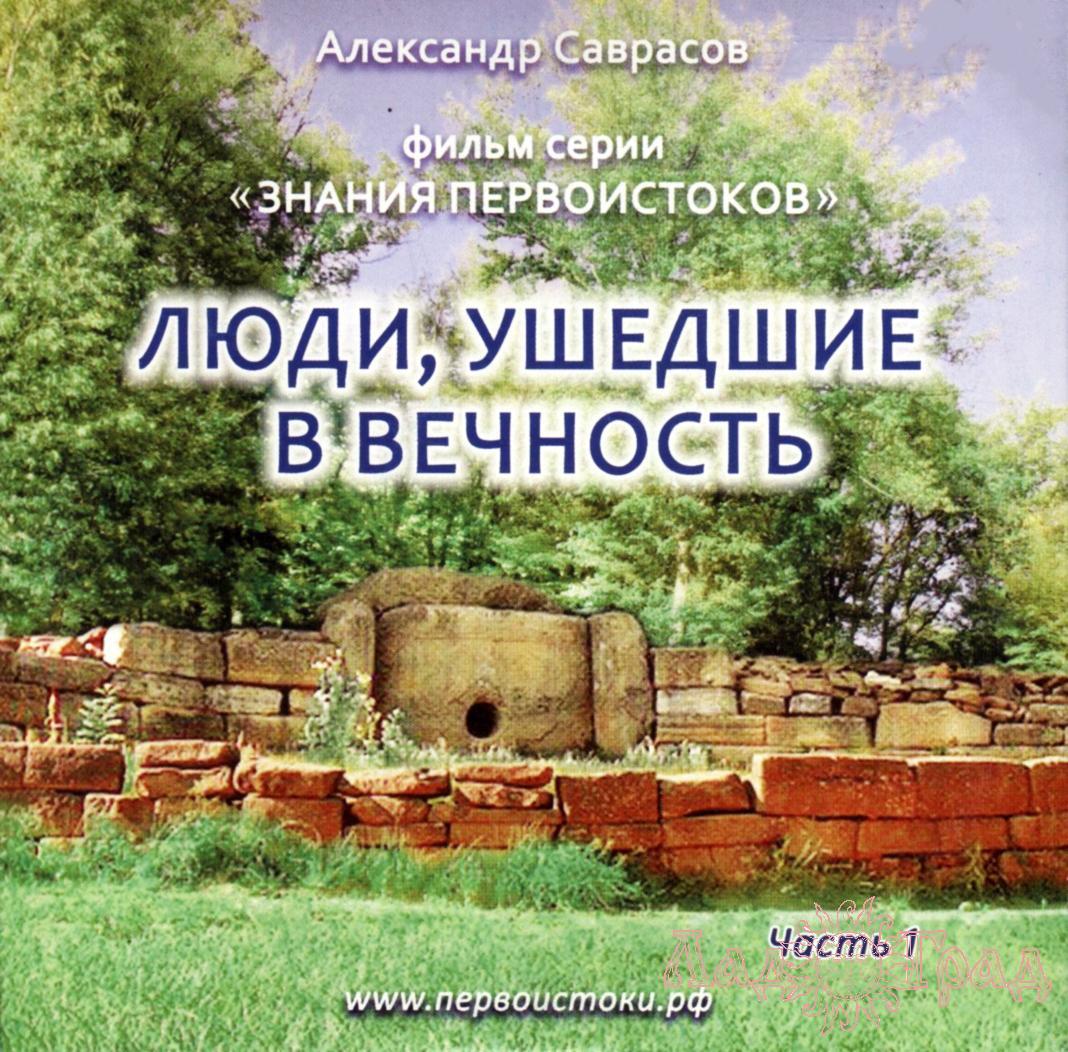 CD Саврасов А.