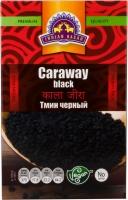 Чёрный Тмин INDIAN BAZAR, 50 гр