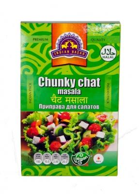 Приправа для салатов INDIAN BAZAR, 75 гр