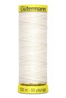 Нитки Гутерманн, лён, 50 м (5129) белые