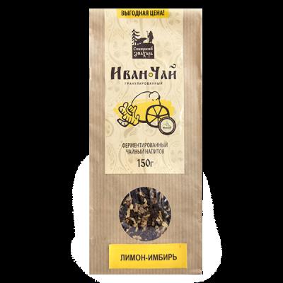 Иван-чай фермент. лимон-имбирь