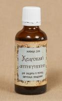 Живица кедровая 25% «Кедровый антигриппин», 50 мл.