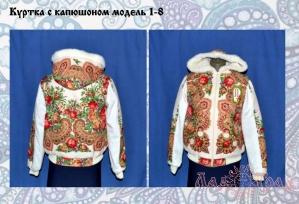 Куртка с капюшоном белая, овечья шерсть, 48 рр_1