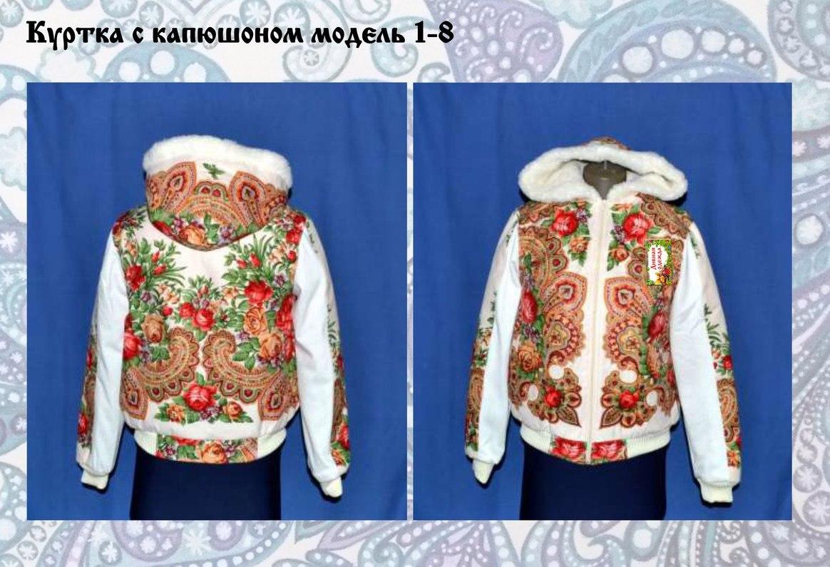 Куртка с капюшоном белая, овечья шерсть, 48 рр