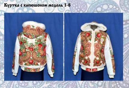 Куртка с капюшоном белая, м.1-8, 48 р-р