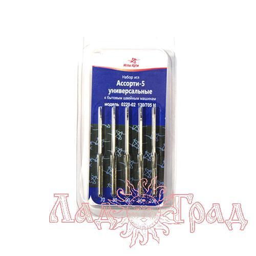 Иглы 'Ассорти- 5' универсальные 0220-02 (№70-100) (5шт.) АРТ