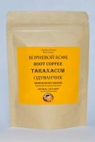 Кофе из корней одуванчика, молотый, 75 гр.