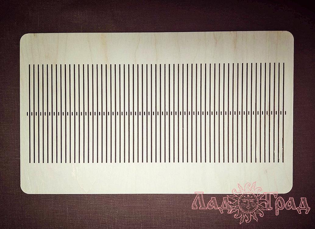 Бердо для ткачества (узкие отв.), без рисунка, 115 нитей