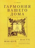 Балута С.А.