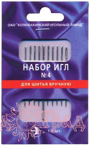 Иглы для шитья вручную С29а-275_1