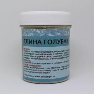 Глина голубая, 170 гр