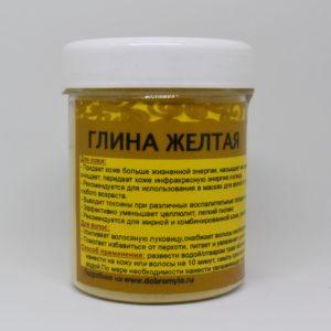 Глина жёлтая, 170 гр