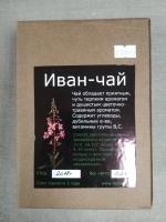 Иван-чай ферментированный листовой, в коробке, 200 гр