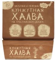 Халва кунжутная на тростниковом сахаре, 290 гр