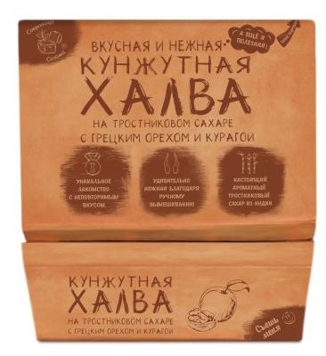 Халва кунжутная на тростниковом сахаре с грецким орехом и курагой, 290 гр