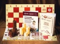 Таврели - русские шахматы, комплект «4 в 1»